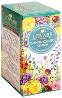 """Чай черный и зеленый """"Lovare. Брызги шампанского"""" (24 пакетика)"""
