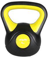 Гиря пластиковая DB-502 4 кг (жёлтая)