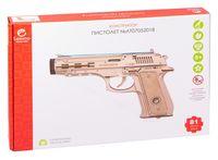 """Сборная деревянная модель """"Пистолет-резинкострел с мишенями"""""""