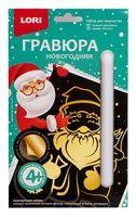 """Гравюра """"Дед Мороз"""" (золото)"""