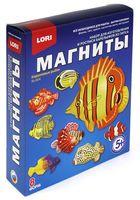 """Набор для изготовления гипсовых магнитов """"Коралловые рыбки"""""""