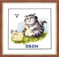 "Вышивка крестом ""Овен"" (арт. ВЛ-001)"