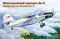 "Многоцелевой самолет Ан-3 ""МЧС"" (масштаб: 1/144)"