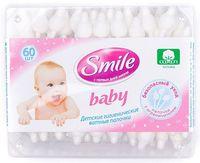"""Ватные палочки детские с ограничителем """"Smile"""" (коробка; 60 шт)"""