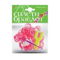 """Набор для плетения из резиночек """"Розовый"""" (300 шт.)"""