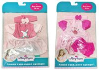 """Одежда для куклы """"Платье, штанишки и повязка"""" (арт. 452119)"""