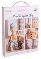 """Набор для шитья из ткани """"Кукла Шон"""""""
