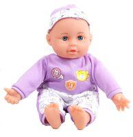 """Пупс """"Baby"""" (29 см)"""