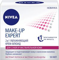 "Крем-флюид для лица 2в1 ""Make-up Expert"" (50 мл)"