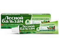 """Зубная паста """"При кровоточивости десен"""" (50 мл)"""
