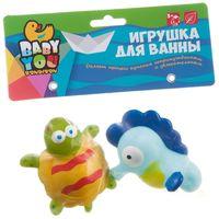 """Набор игрушек для купания """"Черепаха, морской конек"""""""