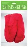 Шерсть для валяния (красная; 50 г)