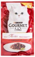 """Пресервы для кошек """"Mon Petit"""" (50 г; говядина в соусе)"""