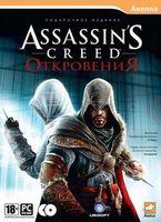 Assassin`s Creed: ����������. ���������� ������� (DVD-BOX)