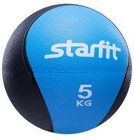 Медбол Pro GB-702 (5 кг; синий)