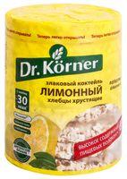 """Хлебцы мультизлаковые """"Dr. Korner"""" (100 г; лимон)"""
