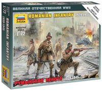 """Набор миниатюр """"Румынская пехота 1939-1945 гг."""" (масштаб: 1/72)"""