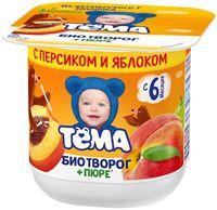 """Детский биотворог """"Тёма. С пюре из персиков и яблок"""" (2,5%; 100 г)"""
