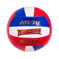 Мяч волейбольный Sabria GV18 №5