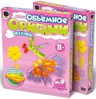 """Оригами модульное """"Бабочка и стрекоза"""""""