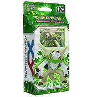 Pokemon XY. Калос Чеснот (Стартовый набор)