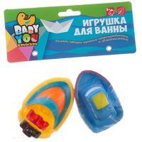 """Набор игрушек для купания """"Кораблики"""""""