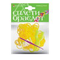 """Набор для плетения из резиночек """"Ярко-желтый"""" (300 шт.)"""