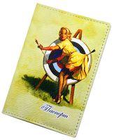 Обложка на паспорт (арт. C1-17-739)
