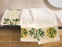 Полотенце махровое (2 шт.; кремовое)