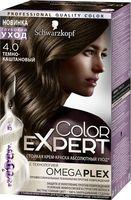 """Краска для волос """"Color Expert"""" тон: 4.0, темно-каштановый"""