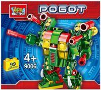 """Конструктор """"Робот"""" (99 деталей)"""