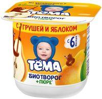 """Детский биотворог """"Тёма. С пюре из груш и яблок"""" (2,5%; 100 г)"""