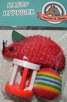 Набор игрушек для кота пластмасса/полиэстер (3 шт; арт. YT42115)