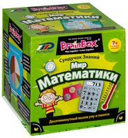 Сундучок знаний: Мир математики