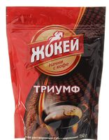 """Кофе растворимый """"Жокей. Триумф"""" (150 г)"""