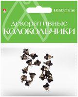 Колокольчики декоративные (12 мм; бронзовые)