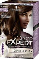 """Краска для волос """"Color Expert"""" тон: 5.65, шоколадный каштановый"""