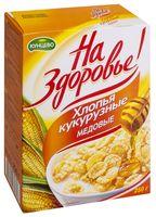 """Хлопья кукурузные """"На Здоровье! Мед"""" (250 г)"""