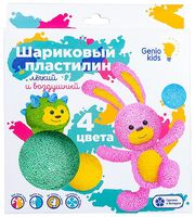 Пластилин шариковый (4 цвета)