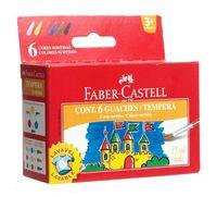 """Гуашь """"Faber-Castell"""" (6 цветов)"""