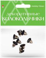 Колокольчики декоративные (16 мм; бронзовые)