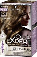 """Краска для волос """"Color Expert"""" тон: 6.05, бежевый светло-каштановый"""