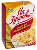"""Хлопья кукурузные глазированные """"На Здоровье!"""" (250 г)"""
