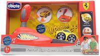 """Игровой набор """"Ferrari High Speed Launcher"""" (со звуковыми эффектами)"""