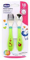 """Набор для кормления """"Metal Cutlery"""" (ложка, вилка; зелёный)"""