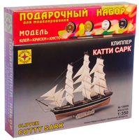 """Клиппер """"Катти Сарк"""" (масштаб: 1/350)"""