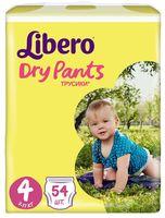 "Подгузники-трусики ""Libero. Dry Pants 4"" (7-11 кг; 54 шт.)"