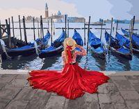 "Картина по номерам ""Девушка у причала в Венеции"" (400х500 мм)"