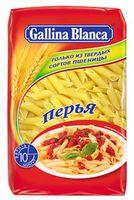 """Макароны """"Gallina Blanca. Перья"""" (450 г)"""