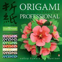 "Набор бумаги для оригами ""Сверкающий орнамент"" (20х20 см)"
